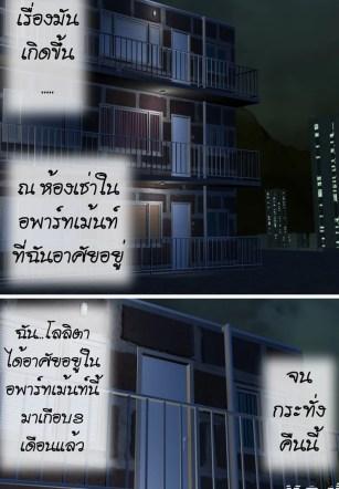 บันทึกของโลลิตา – ห้องให้เช่า – [T-Na studio] – Lolita's Diary – ROOM FOR RENT